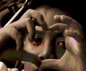 Teropong Cinta
