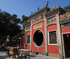 Macau A-Ma Temple