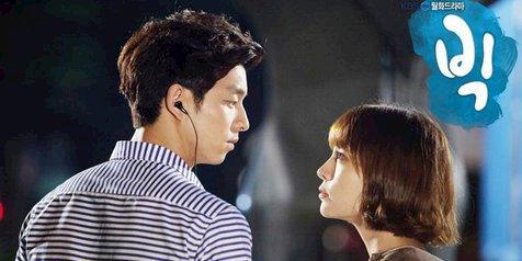 Ost. Big Gong Yoo lirik dan arti Because It's You